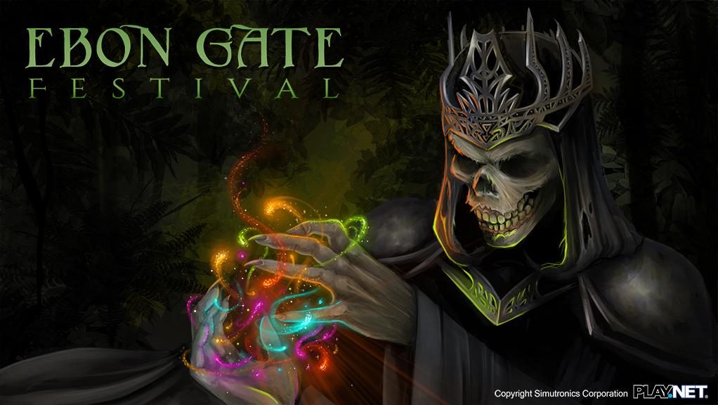Ebon Gate 2016