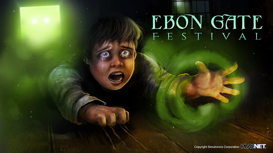 Ebon Gate