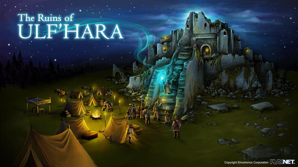 Ruins of Ulf'Hara